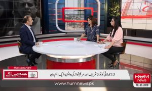 Subah Say Agay 10 07 2018 | Hum News