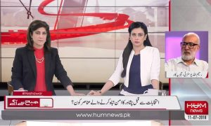 Subah Say Agay 11 07 2018 | Hum News
