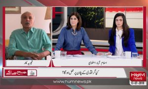 Subah Say Agay 13 07 2018 | Hum News