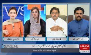 قانون کے مطابق کیا الیکشن کمیشن کامیاب امیدواروں کا نوٹیفیکیشن روک سکتا ہے؟ | videos.humnews.pk
