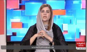 انتخابی بے قاعدگیوں پر الیکشن کمیشن کو سزا ملنی چاہئے؟ زرتاج گل کا موقف جانیں | videos.humnews.pk